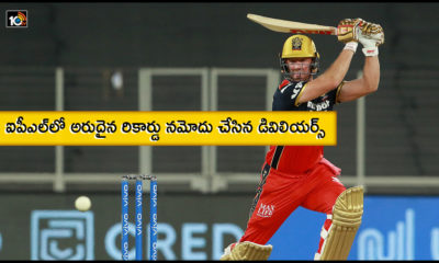Ab De Villiers Becomes 2nd Overseas Player To Complete 5000 Runs In Ipl