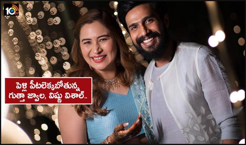 Actor Vishnu Vishal And Badminton Player Gutta Jwala Are Getting Married On 22nd April 2021