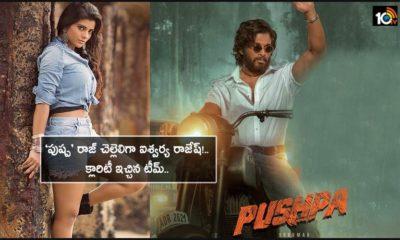 Aishwarya Rajesh Not Playing Any Role In Pushpa Movie