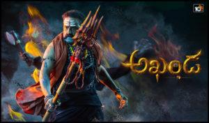 Akhanda Bb3 Title Roar