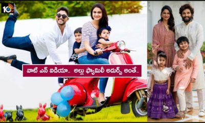 Allu Arjuns Wife Sneha Reddy Shares Adorable Photoshoot Pic