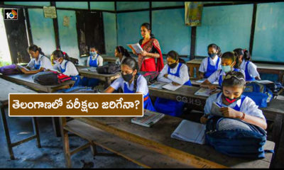 Ambiguity Over The Conduct Of Examinations In Telangana