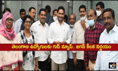 Andhra Pradesh Cm Permits Relieving Of Telangana Staff