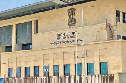 https://10tv.in/andhra-pradesh/ap-high-court-give-to-judgement-on-mptc-zptc-elections-counting-276775.html