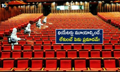 Are Movie Theaters Safe During Covid 19