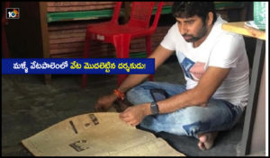Balakrishna Upcoming Film Gopichand Malineni Character Searching In Vetapalem