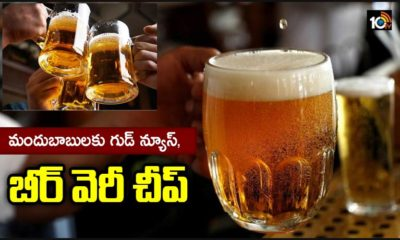 Beer To Get Cheaper In Rajasthan From April 1