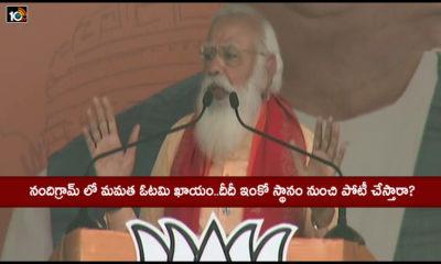 Bengal Has Decided Didi Must Go Pm Modi At Uluberia Rally