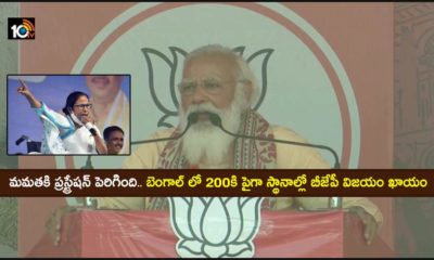 Bjp Wave Blowing Across Bengal Will Win Over 200 Seats Says Pm Modi At Election Rally