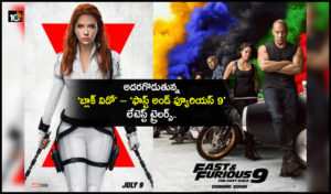 Black Widow And Fast Furious 9 New Trailers