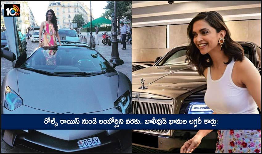 Bollywood Actresses Super Cars From Rolls Royce To Lamborghini Bollywood Actress Luxury Cars