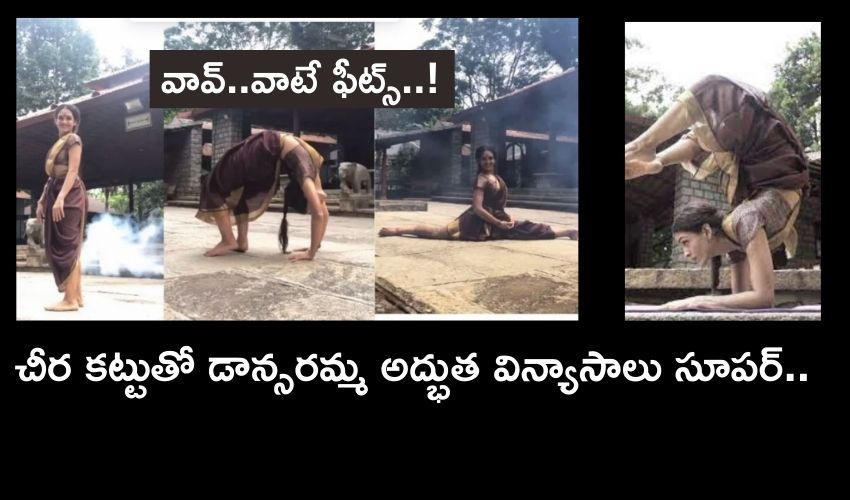 Chennai Chain Snatchers (2)