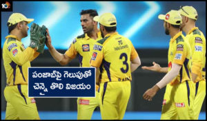 Chennai Super Kings Beat Punjab Kings By 6 Wickets