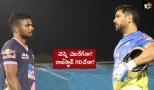 Chennai Vs Rajasthan 12th Match Preview