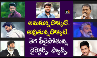 Combinations Delay In Tollywood
