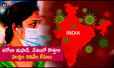 Coronavirus Live Updates India Reports 259170 New Covid 19 Cases