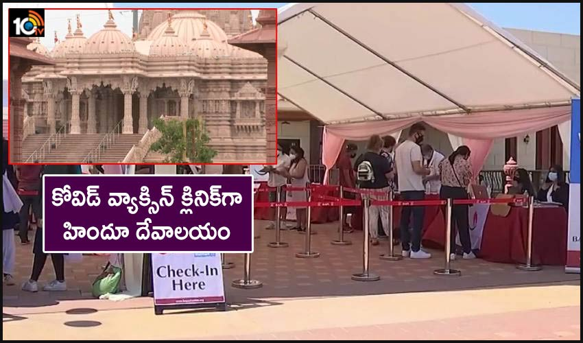 Covid 19 Vaccine Clinic Hosted At Hindu Temple In Chino Hills