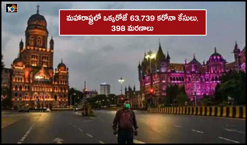 Delhi Maharashtra Report Biggest Ever Single Day Covid Spike