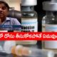 Doctor Guruva Reddy Corona Vaccine