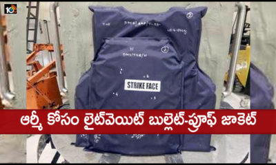 Drdo Develops New Lightweight Bullet Proof Jacket For The Army