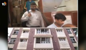Ed Searches In Esi Ims Scam Seize Of Key Documents