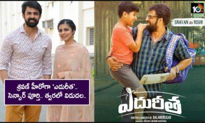 Edhureetha Movie Censor Completed