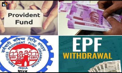 Epf Withdra