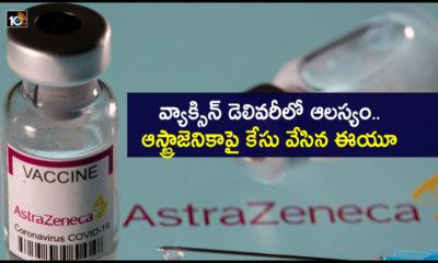 Eu Sues Astrazeneca For Breach Of Vaccine Delivery Contract