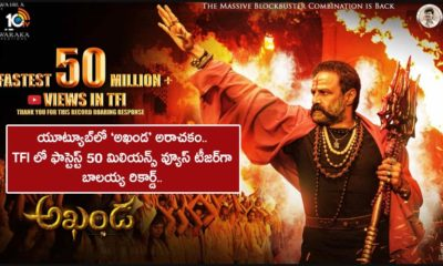 Fastest 50 Million Plus Views In Tfi For Akhanda Title Roar