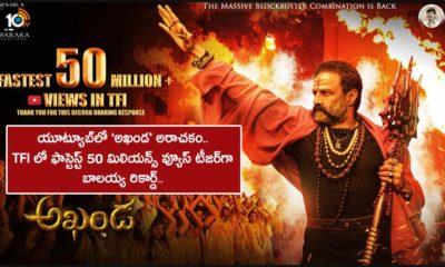 Fastest 50 Million Plus Views In Tfi For Akhanda Title Roar