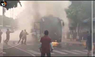 Fire In Rtc Bus At Kakinada East Godavari