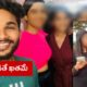 Fun Bucket Bhargav Victims