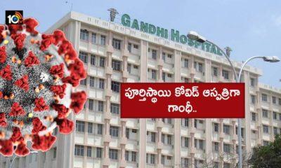 Gandhi As A Full Fledged Covid Hospital