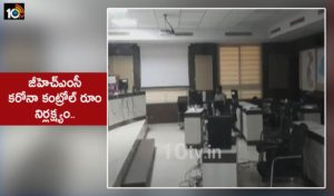 Ghmc Corona Control Room Neglected