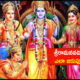 How To Celebrate Sri Ramanavami At Home