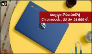 Hp Has Launched The Chromebook 11a In India