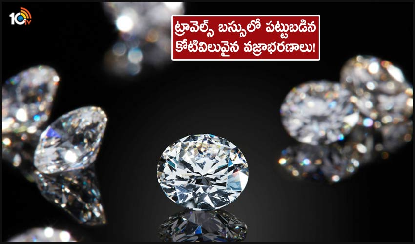 Hyderabad To Andhra Crores Of Diamonds Seized On A Travels Bus