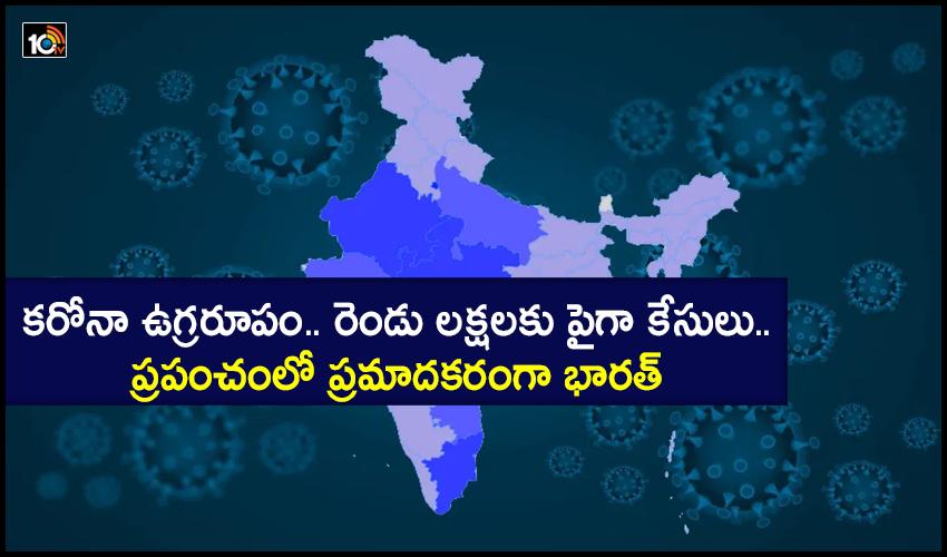 India Coronavirus Cases Death Discharged Status Update 17 April 2021