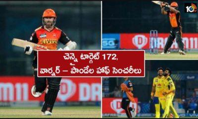 Ipl 2021 Chennai Super Kings Need 172 Runs To Win