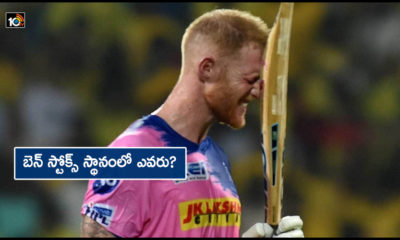 Ipl 2021 Who Can Replace Ben Stokes In Rajasthan Royals Squad