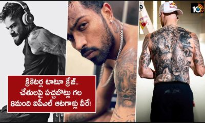 Ipl Players Arm Tattoos Tattoo Craze Of Cricketers Here Are 8 Ipl Players With Tattoos On Their Hands