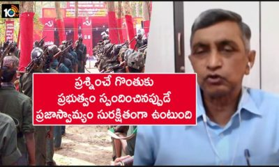 Jp Suggesstions On Naxalite Vudyamam