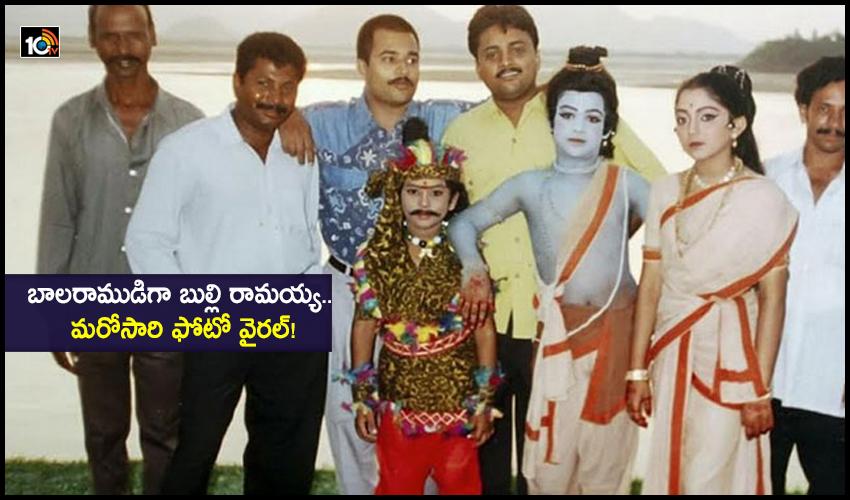 Jr Ntr Viral Pic Jr Ntr As Bulli Ramudu Photo Goes Viral Once Again
