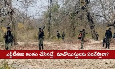 Just Like Ending The Ltte Will The Maoists Rise