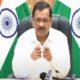 CM Kejriwal's letter to PM Modi