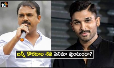 Koratala Shiva Banni Movie Suspense