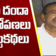 Land Grabs In Medak Minister Etela Rajender Press Meet