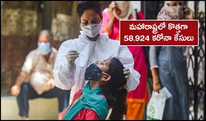 Maharashtra Reports 58924 New Cases