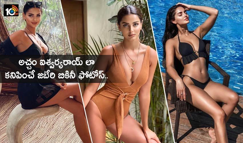 Mahlagha Jaberi Bikini Pics