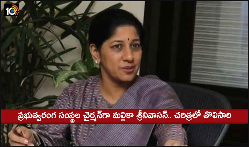 Mallika Srinivasan 1st Pvt Sector Specialist To Be Appointed As Chief Of Pesb